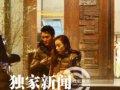 倪妮与冯绍峰见准婆婆