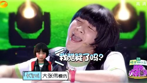 百变大咖秀20140410期:第五季爆笑回顾海报