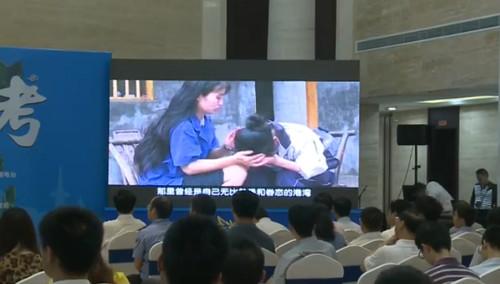 """2014百城百台""""学习雷锋 爱心送考""""活动在长沙启动"""