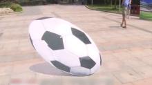 热辣世界杯:长沙现国内最大3D足球