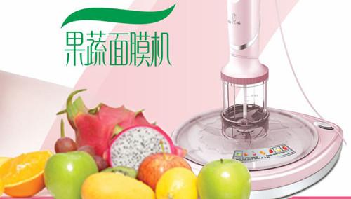 金芒果地产20140612期:果蔬面膜机