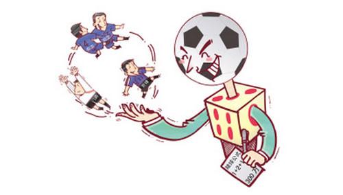 世界杯竞猜火热 别让竞猜成赌球