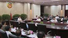 政协湖南省十一届委员会召开第二十三次主席会