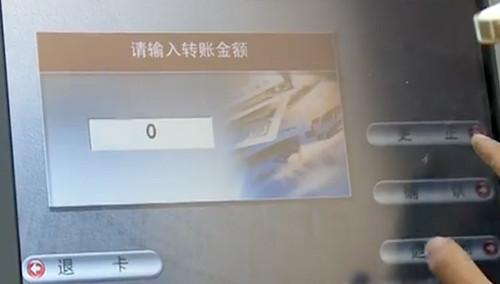 验证码不是验证码 退机票被骗走两万元