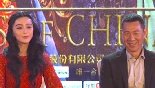 赵薇出资250万参股娱乐公司  挣钱演戏带孩子三不误