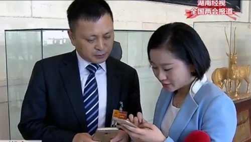 """关注湖南经视微信客户端 代表委员为""""新动2015""""点赞"""