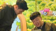 《奇妙的朋友》3月21日看点 双杜组合执导大电影