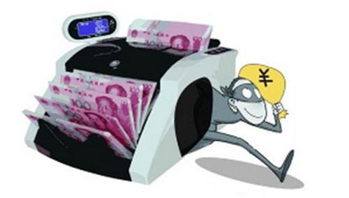 """点钞机经过改装内藏猫腻 妙变""""吞钱点钞机"""""""