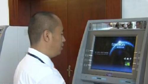 人脸识别ATM机问世 不用密码也能取钱