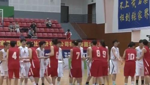 2015全国篮球俱乐部青年锦标赛(A级)在张家界开赛