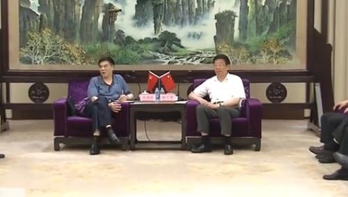 徐守盛会见中国国际经济交流中心常务副理事长张晓强