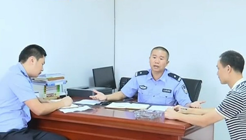 永州破获公安部督办案件 查获毒品麻古2.4公斤