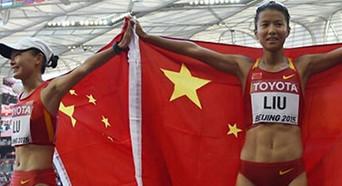 北京田径世锦赛中国获首金 刘虹夺20公里竞走金牌