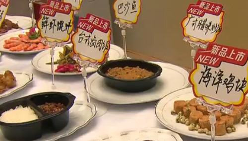 第二届长沙国际食品展览会开幕