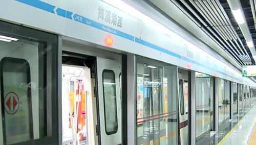 地铁2号线西延线今日试运行 连接公园、文化中心 2号线更便民、更休闲
