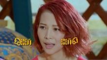 2015湖南卫视招商宣传片:大型活动《<B>偶像</B><B>来了</B>》