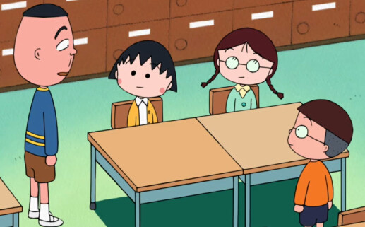 樱桃小丸子第二季 第555集