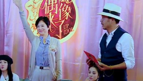 """1024期片段1:20年后再见《暗恋》 林青霞重演""""云之凡"""""""