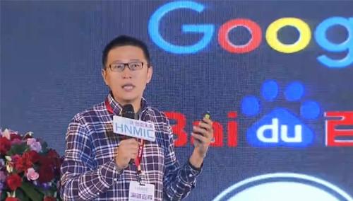 专家论道湖南第二届移动互联网创新创业大会 移动互联 创造未来