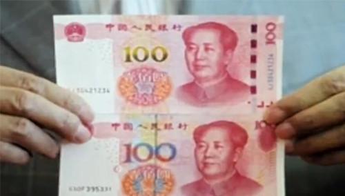 2015年版第五套人民币100元纸币今起发行