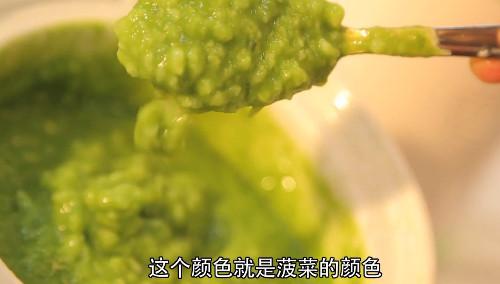 菠菜鱼蓉粥