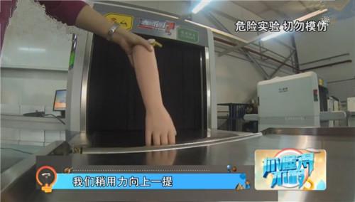 安检机传送带会夹伤小孩的手吗?