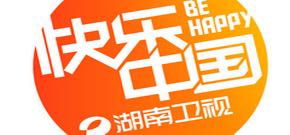 """快本20周年 共度佳节""""端午游园会"""""""