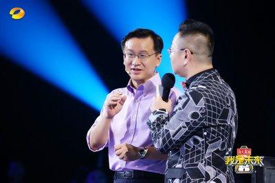 IBM中国研究院院长、大中华区首席技术官沈晓卫博士