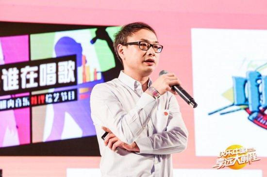 湖南卫视频道总编室主任周海发布2018湖南卫视全新编排