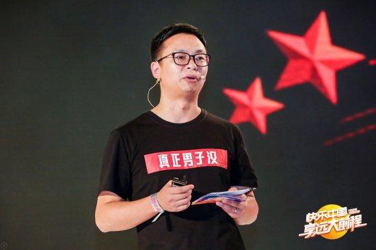 《真正男子汉》节目团队主创周悦来介绍2018新一季节目创新亮点