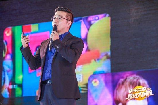 腾讯旗下阅文集团市场品牌总经理张威分享与湖南卫视的合作感受