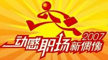 香港综艺更新至第2010-07-15期